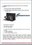 агрегаты на базе компрессоров COPELAND