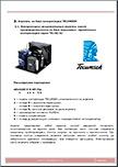 агрегаты на базе компрессоров TECUMSEH