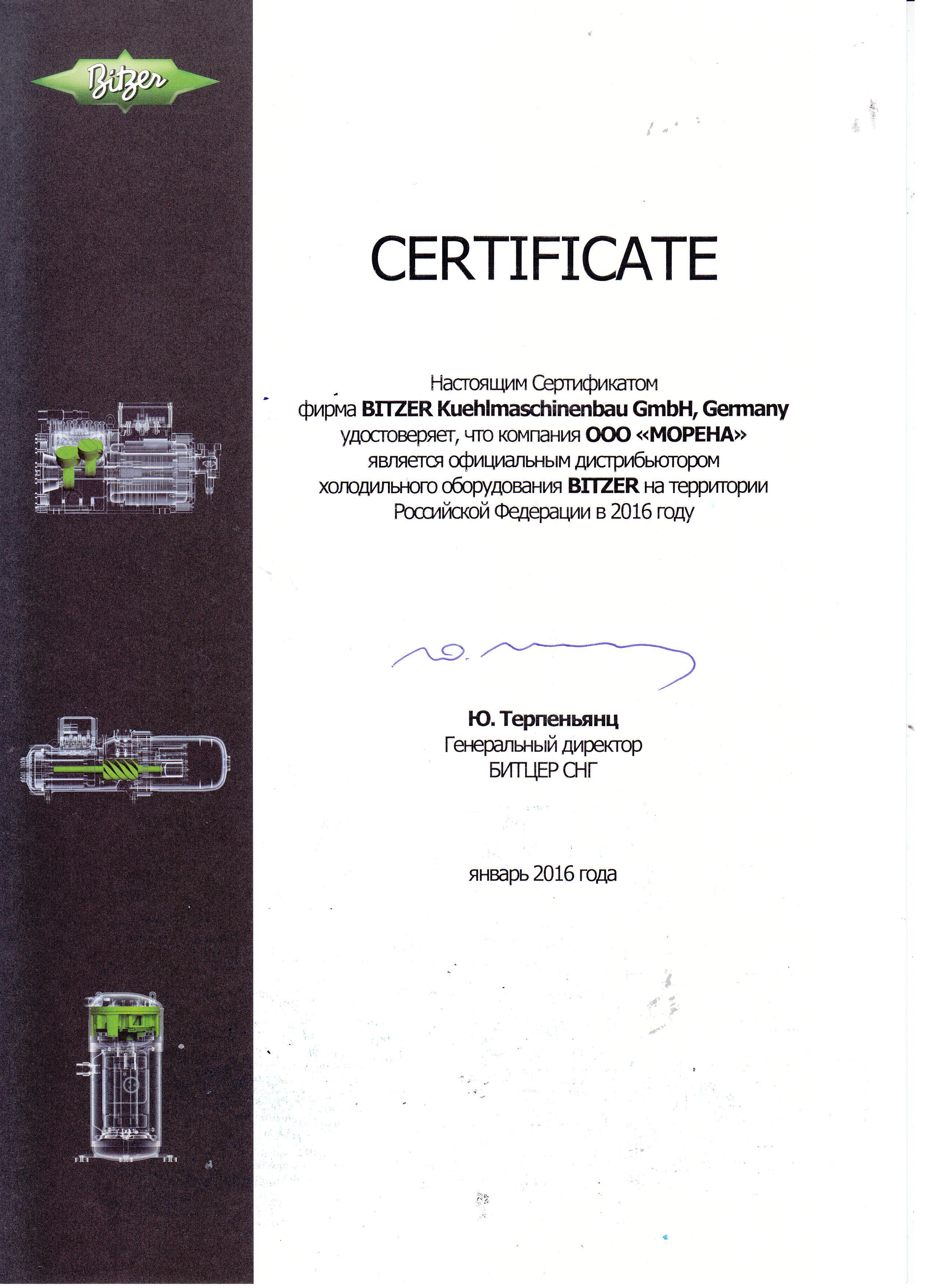 Пластинчатый теплообменник Tranter GX-060 P Балаково
