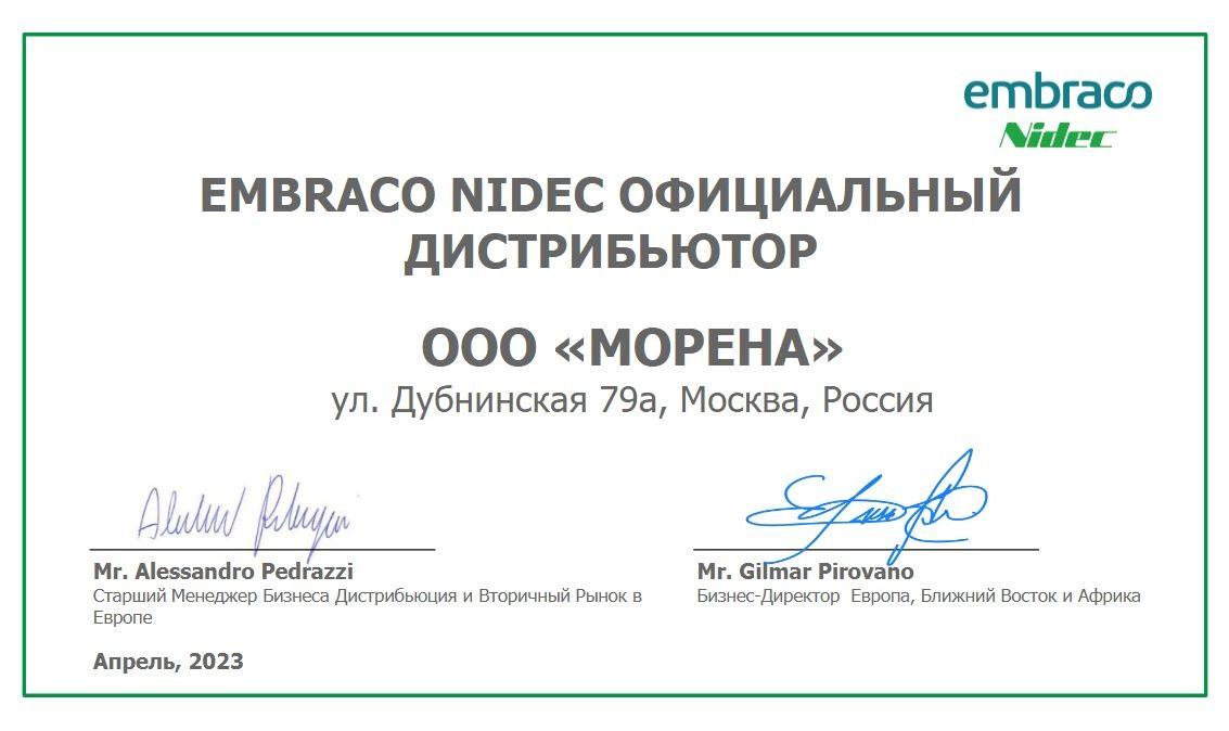 Кожухотрубные испарители ONDA серии TBE Чебоксары Паяный теплообменник Машимпэкс (GEA) GNS 700 Кызыл