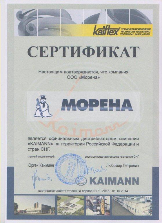 Пластинчатый теплообменник Alfa Laval TS35-PFS Челябинск